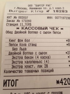Moscow BK_opt