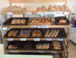 New Freedom Bakery – gluten free Bendigo